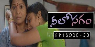 Neelosagam Telugu TV Serial Episode 33Neelosagam Telugu TV Serial Episode 33