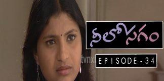 Neelosagam Telugu TV Serial Episode 34