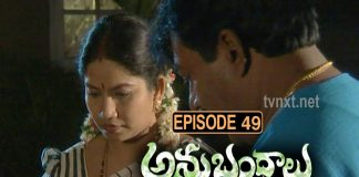 Anubhandhalu Telugu TV Serial Episode # 49 Sri Charan, Vinod bala, Preethi Nigam.