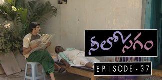 Neelosagam Telugu TV Serial Episode 37 copy