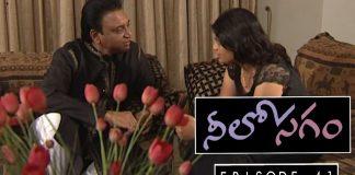 Neelosagam Telugu TV Serial - Episode 41 copy