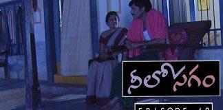 Neelosagam Telugu TV Serial Episode 42 Sai Mitra, Hemanth, Narmada, Avinash copy