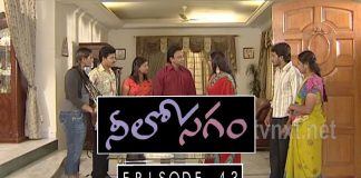 Neelosagam Telugu TV Serial Episode 43 telugu