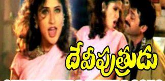 Okata Renda Muuda Video Song Devi Putrudu Movie copy