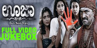 Ouija Kannada Movie Back to Back Video Songs Jukebox