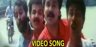 Parapampam Pamparam Pole Video Song Manathe Kottaram Movie copy