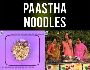 Pasta Noodles How to Make Indian Macaroni Pasta Noodles Kids Lunch Box TVNXT Telugu