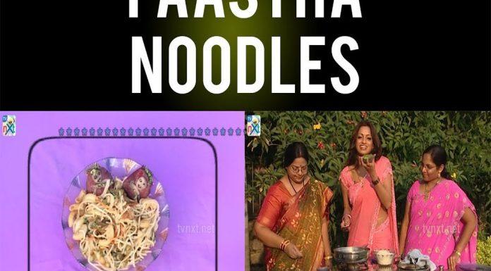 Pasta Noodles How to Make Indian Macaroni Pasta Noodles Kids Lunch Box TVNXT Telugu