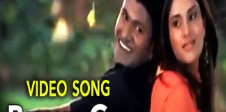 Puneeth & Ramya Bitaku Guru Video Song Abhi Kannada Movie