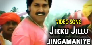 Rahman, Soniya & Srividhya Jikku Jillu jingamaniye Video Song King Solomon Malayalam Movie