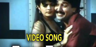 Rahman, Soniya & Srividhya Thudi Thudi KS Chithra Video Song King Solomon Malayalam Movie