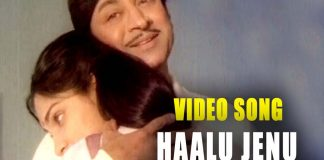 Raj kumar & Madhavi Haalu Jenu Ondada Haage Haalu Jenu Movie copy