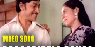 Raj kumar & Madhavi Pogaadirelo Ranga Video Song Haalu Jenu
