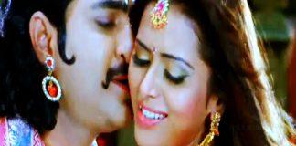 Romantic & Love Song Srikanth & Meenakshi Dixit Chekkarakeli Video Song Devaraya Movie copy