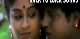 Shivaraj kumar Janumada Jodi Kannada Movie Back To Back Video songs