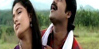 Shoshanna Poove Video Song Dravidan Malayalam Film Song
