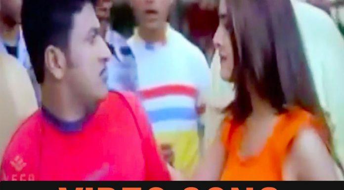 Sum Sumne Song Puneeth Rajkumar,Ramya Abhi kannada Movie