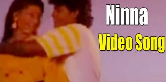Super Hit Songs Of ShivaRajkumar & Sudharani Kenakuthide Ninna Kannota