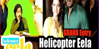 Trailer Launch Of 'Helicopter Eela' Kajol, Ajay Devgn, Neha Dhupia TVNXT BOLLYWOOD