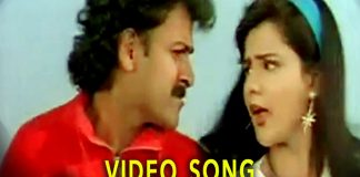 Tuvi Tuvi Tuvi Movie Billi billi billi Video Song RaghvendraRajkumar & Charulatha