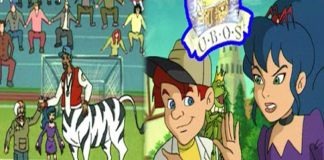 UBOS Ultimate Book of Spells Episode 24 Lucky Gus TVNXT KIDZ