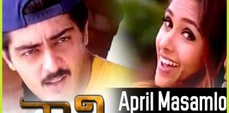 Vaali Tamil Movie - April Madhathil Video Song - Ajith Kumar, Simran,Jyothika.
