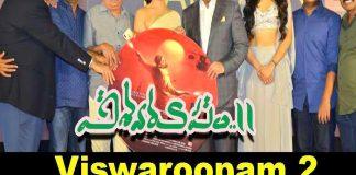Vishwaroopam 2 Pre Release Event Kamal Haasan
