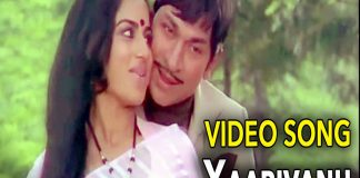 Yaarivanu kannada movie Radhavo anuradhavo video song