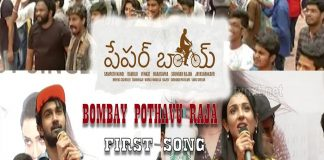 paper boy 1st song lunch at malla reddy eng