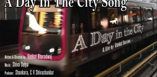 A Day In The City Movie A Day In The City Song