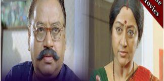 Adhikara Kannada Full Length Movie