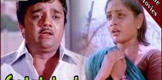 Adrushtavantha Kannada Full Length Movie
