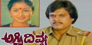 Agni Divya Kannada Full Length Movie