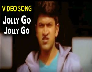 Akash Movie Jolly Go Jolly Go Video Song Puneet Rajkumar, Rakshita copy
