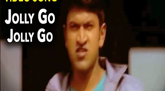 Akash Movie Jolly Go Jolly Go Video Song Puneet Rajkumar, Rakshita copy