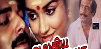 Alagiya laila Hot Tamil Full Movie