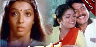 Ananda Sagara Kannada Full Length Movie