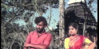 Anuraga Swaradalli Apaswara Kannada Full Length Movie