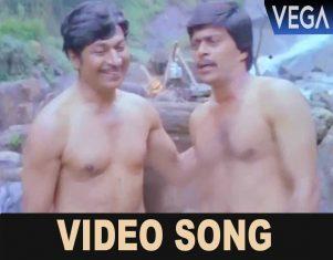 Apoorva Sangama Bhagya Ennale Punya Ennale Videos Song