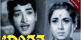 Bandhavya Kannada Full Length Movie
