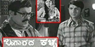 Bangarada Kalla Kannada Full Length Movie