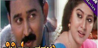 Belli Modagalu Kannada Full Length Movie