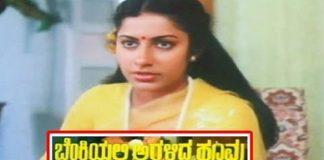 Benkiyalli Aralida Hoovu Kannada Full Length Movie