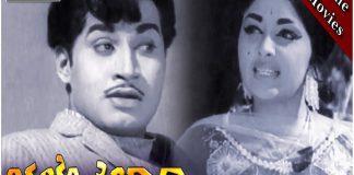 Bhale Kiladi Kannada Full Length Movie
