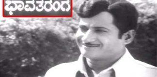 """Watch Bhava Tharanga Kannada Full Length Movie with HD Quality"