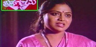 Brahma Gantu Kannada Full Length Movie