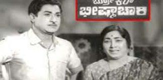 Broker Bheeshmachari Kannada Full Length Movie