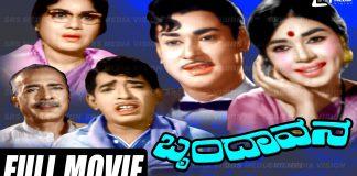 Brundaavana Kannada Full Length Movie
