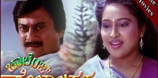 Challenge Gopalakrishna Kannada Full Length Movie