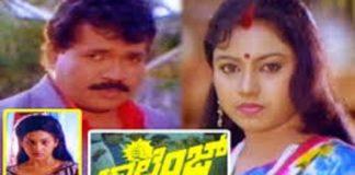 Challenge Kannada Full Length Movie